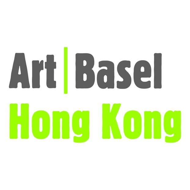 Art Basel/Hong Kong