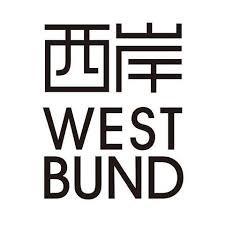 West Bund Art & Design