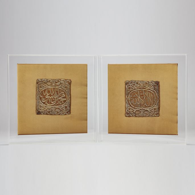 A Pair of Ottoman Textile Panels  | MasterArt