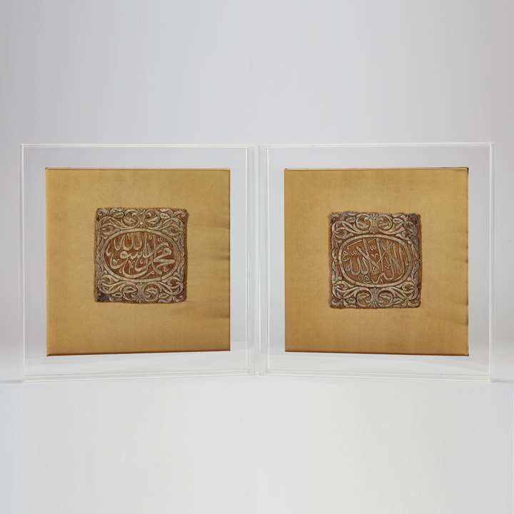 A Pair of Ottoman Textile Panels