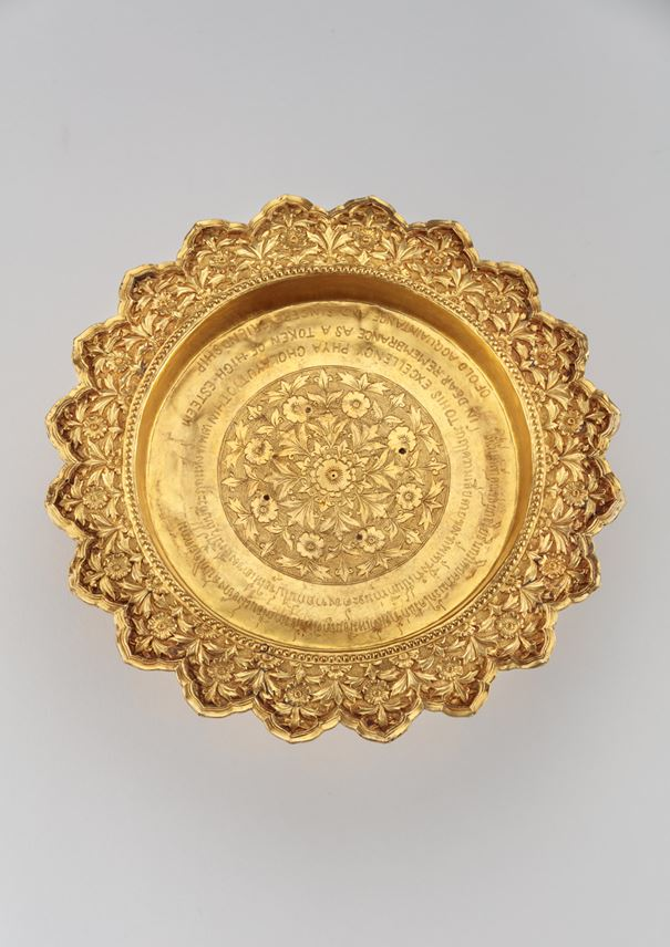 A Royal Thai Gold Lobed and Footed Tray  | MasterArt