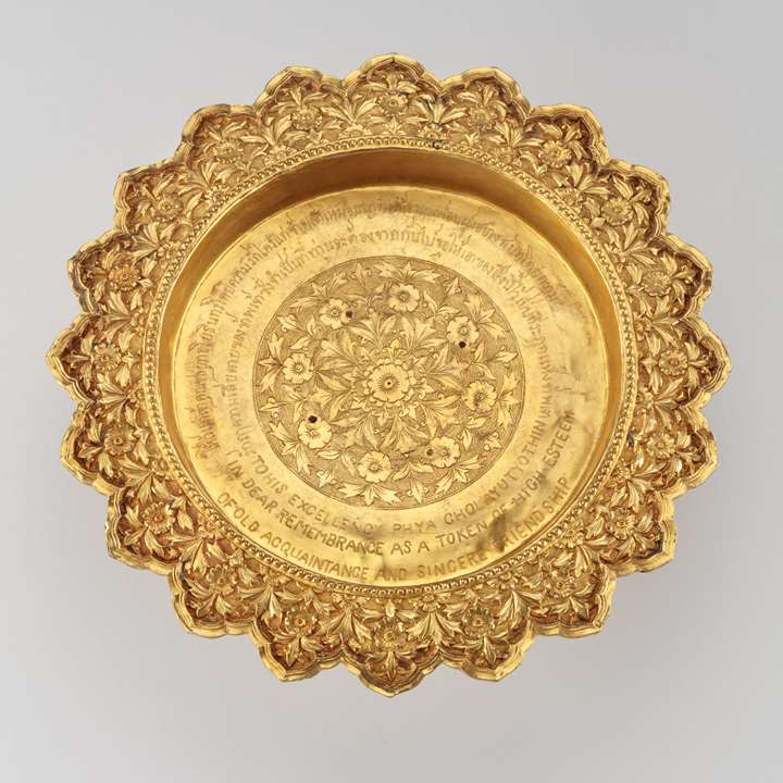 A Royal Thai Gold Lobed and Footed Tray