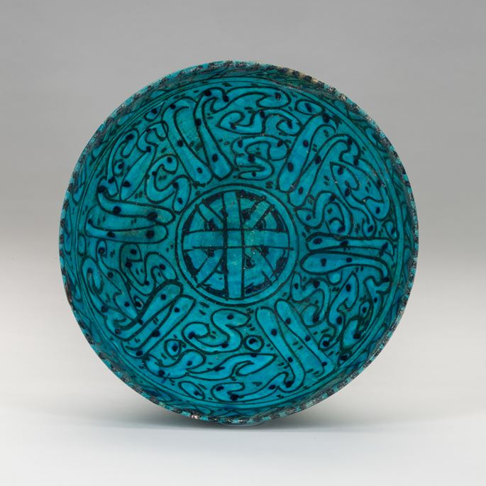 Epigraphical Turquoise Pottery Bowl | MasterArt