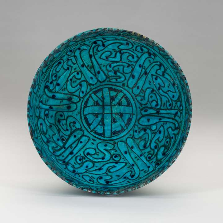 Epigraphical Turquoise Pottery Bowl