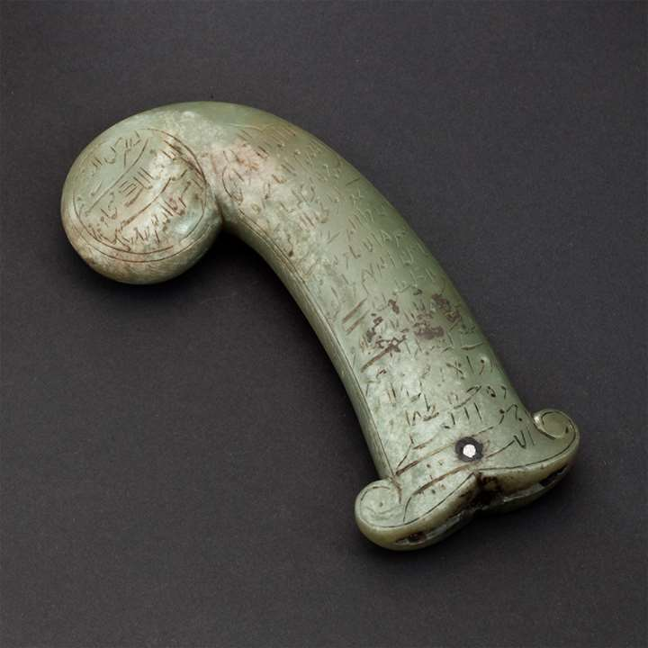 Jade Dagger Handle
