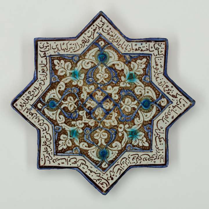 Kashan Star Tile