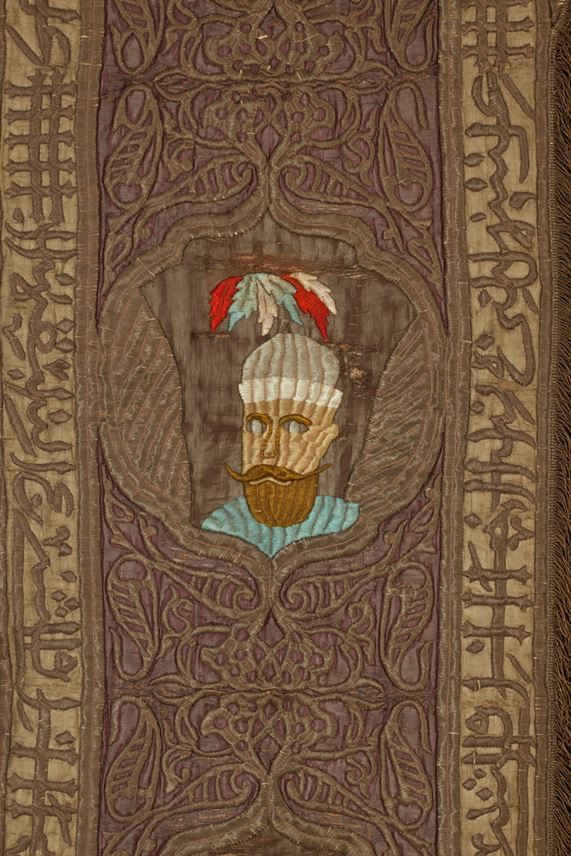 Ottoman Portiere Embroidered with Portrait Medallions | MasterArt