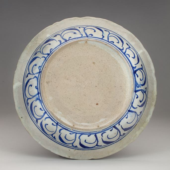 Persian Blue-and-White Dish | MasterArt