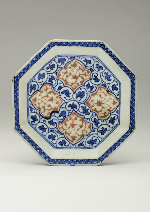 Safavid Blue and Red Pottery Dish | MasterArt