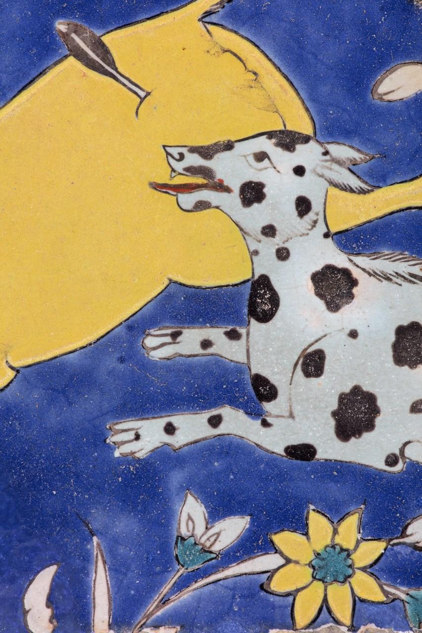 Safavid Tile with Animals | MasterArt