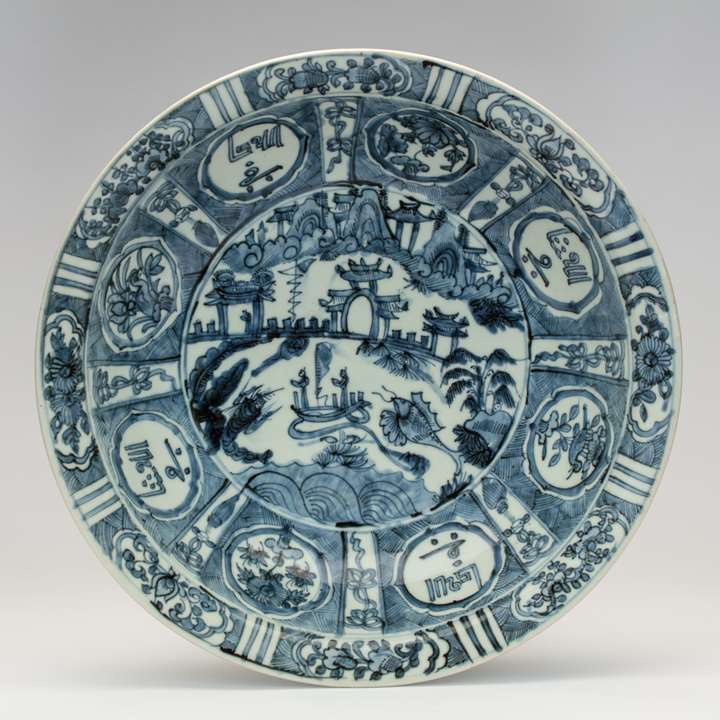 Zhangzhou Dish Made for the Islamic Market