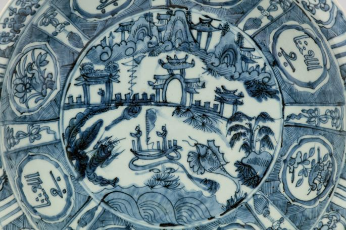 Zhangzhou Dish Made for the Islamic Market | MasterArt