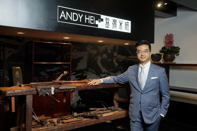 Andy Hei
