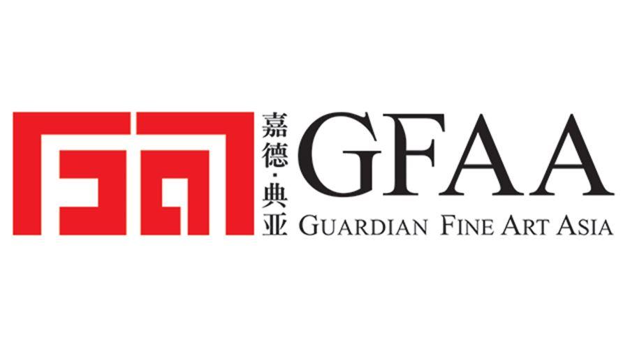 Fine Art Asia Announces New Beijing Edition—Guardian Fine Art Asia