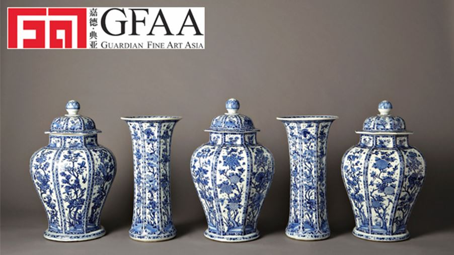 Guardian Fine Art Asia, The New Sophisticated Fair  Brings Global Arts to Beijing this May