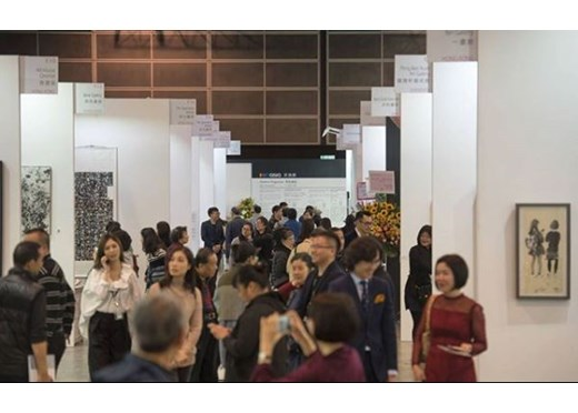 Ink Asia 2017 a Success for Dealers