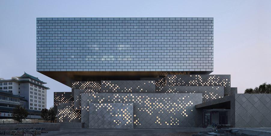 Introducing the Guardian Art Center in Beijing