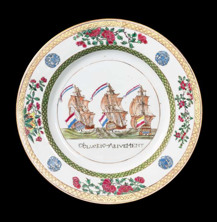 GG: Chinese export porcelain famille rose Marine subject dinner plate