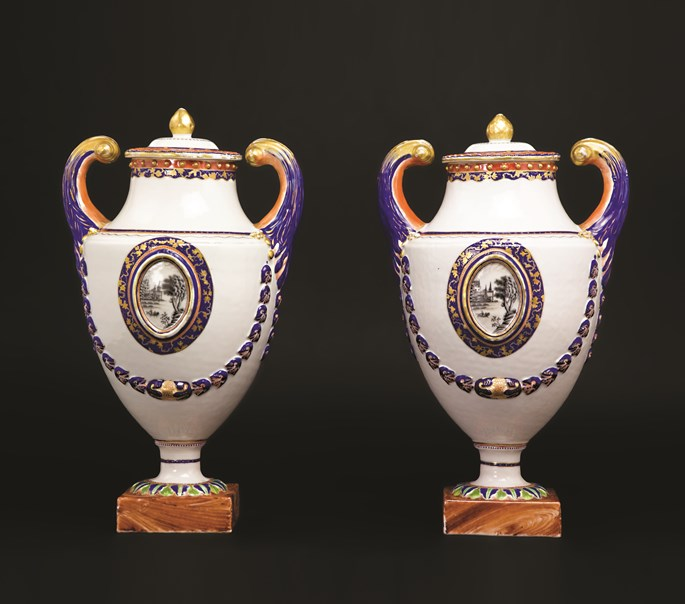 A pair of chinese export porcelain pistol-handled urns | MasterArt
