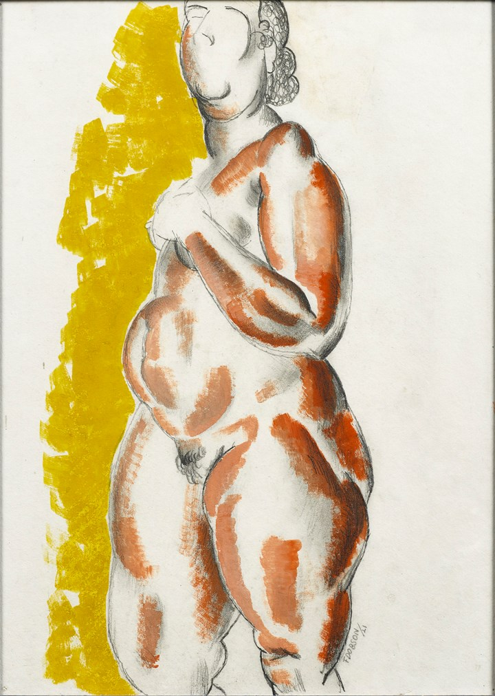 Study of a pregnant woman