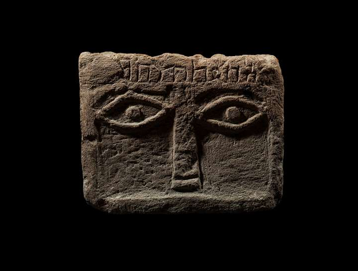 Anthropomorphic Funerary Eye Stele