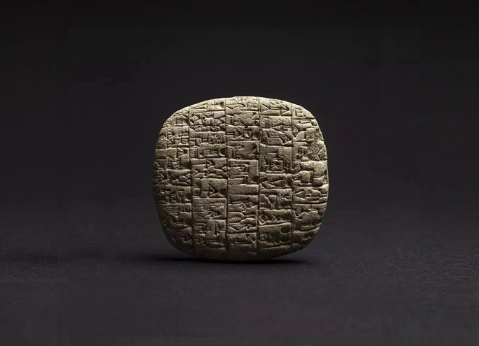 Cuneiform Tablet: Sale of Land  | MasterArt