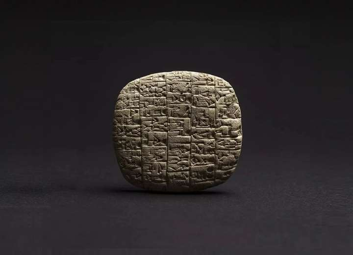 Cuneiform Tablet: Sale of Land