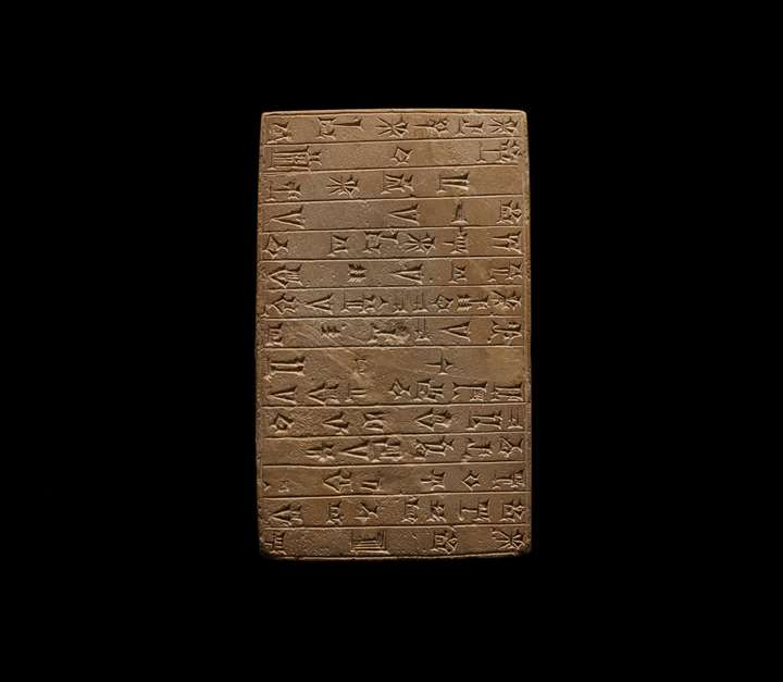 Cuneiform Tablet with Dedication