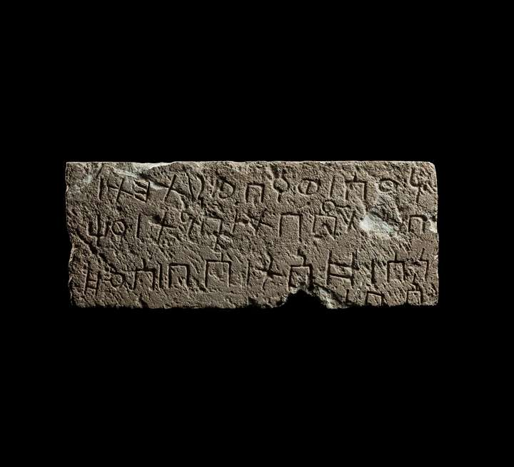 Hasean Funerary Stone for 'Matmat'