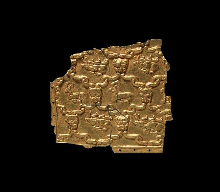 Important Gold Fragment