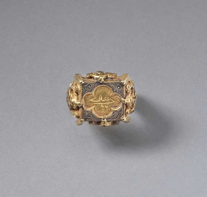 Ring with Arabic Inscription