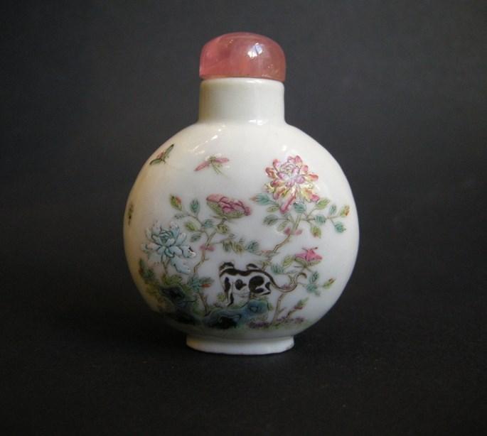 Porcelain snuff bottle | MasterArt