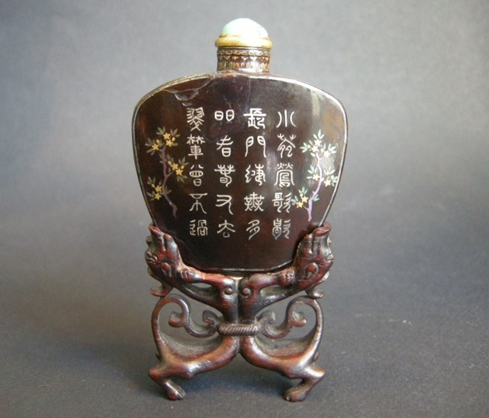 Superb and rare snuff bottle burgauté lacquer | MasterArt