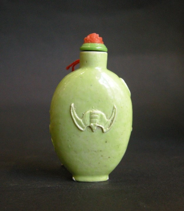 Snuff Bottle porcelain  Wang Bingrong style | MasterArt
