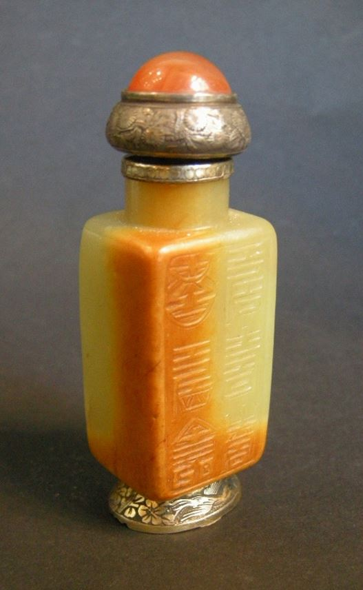 "Jade nephrite snuff bottle sculpted with ""Shou""design- Mounted by Maquet(Paris)1930/1950 