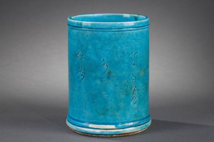 Rare brushpot biscuit Bleu Turquoise  with caligraphy | MasterArt