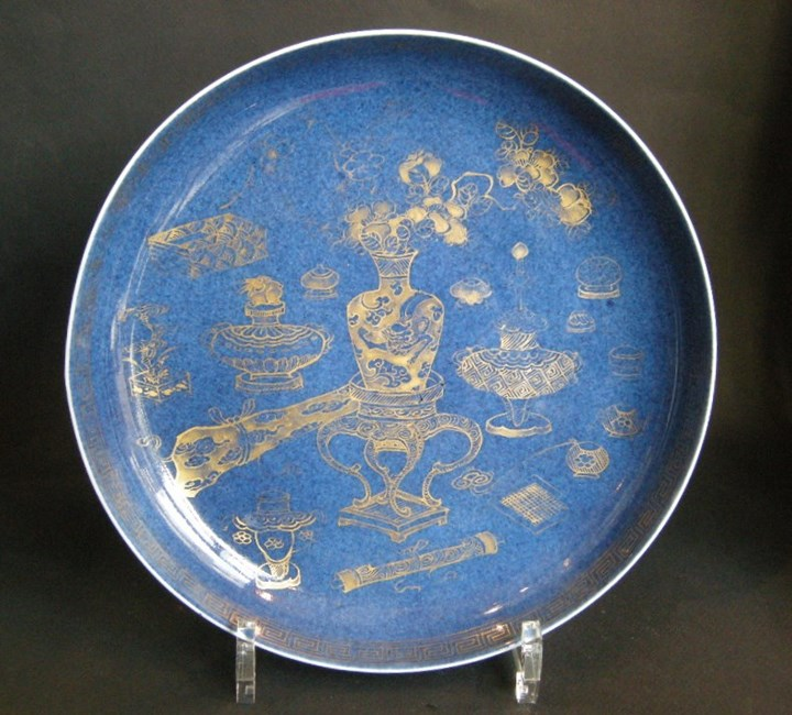 "Dish in ""bleu poudre"" porcelain decorated in gold enamel -Kangxi period"