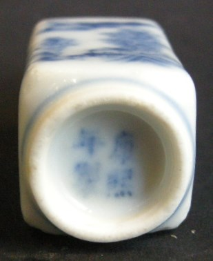 Small snuff bottle porcelain blue and white square form   MasterArt