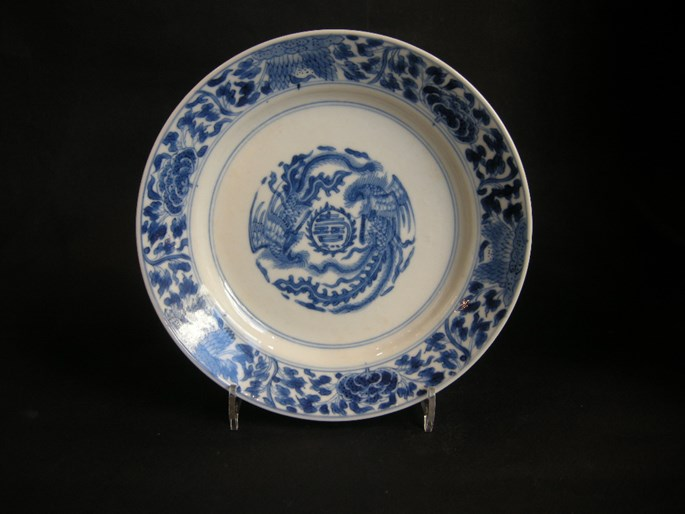 """Small dish """"blue and white"""" decorated with two phoenix - Kangxi period   MasterArt"""
