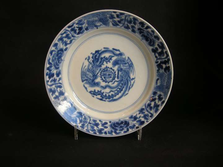 "Small dish ""blue and white"" decorated with two phoenix - Kangxi period"