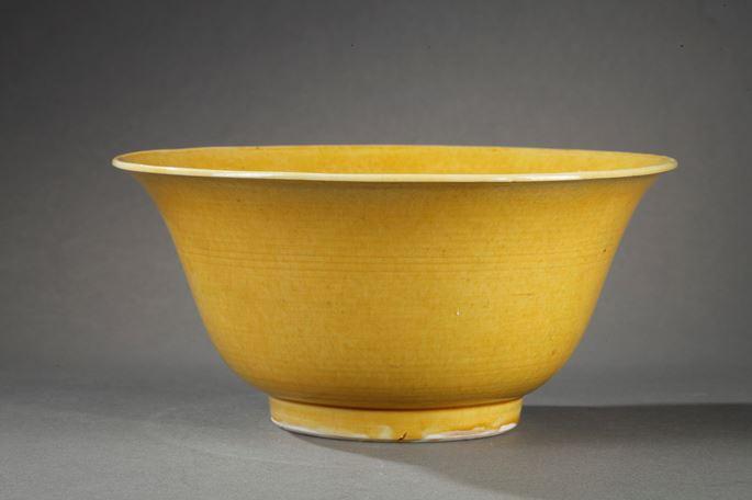 Chinese yellow bowl  with yorkshop maek under the base | MasterArt