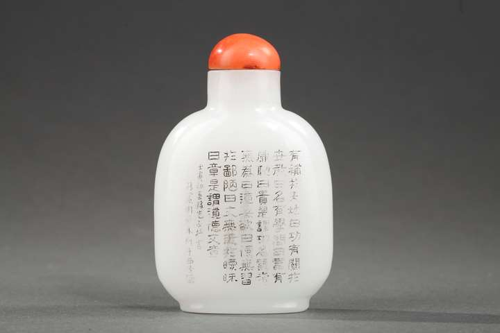 Chinese engraved white glass imitating the jade snuff bottle