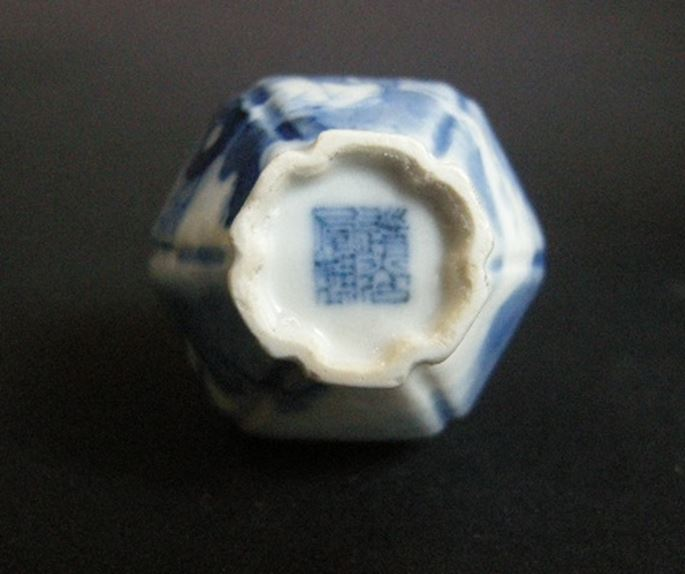 Rare snuff bottle porcelain blue and white hexagonal shape with figures decoration | MasterArt