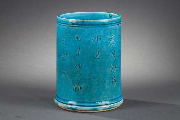 Rare brushpot biscuit Bleu Turquoise  with caligraphy