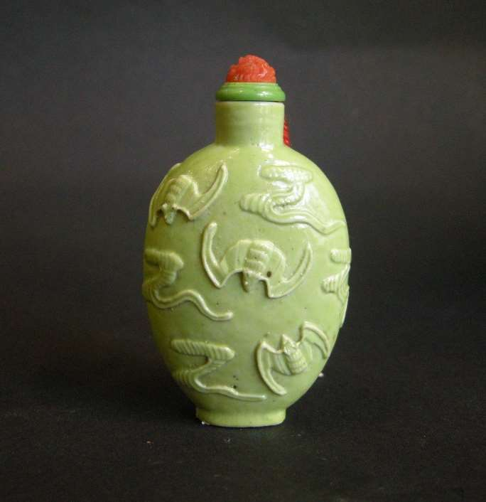 Snuff Bottle porcelain  Wang Bingrong style
