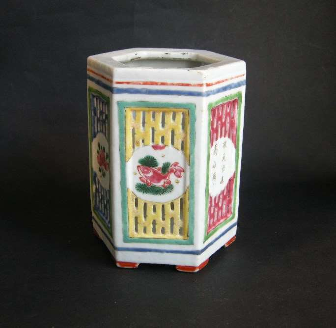 "Brushpot ""famille rose "" porcelain reticulated"