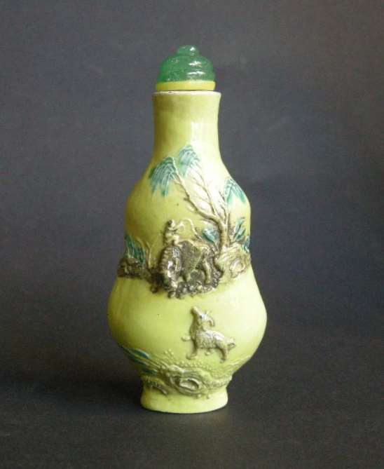 Large snuff bottle porcelain double gourd  molded in the style of Wang bingrong with Buffalo and boy in a landscape and other face with a crane