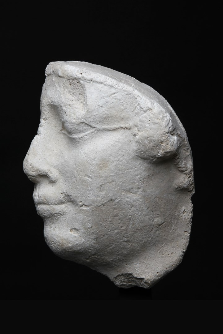Fragment of a relief depicting a man's profile