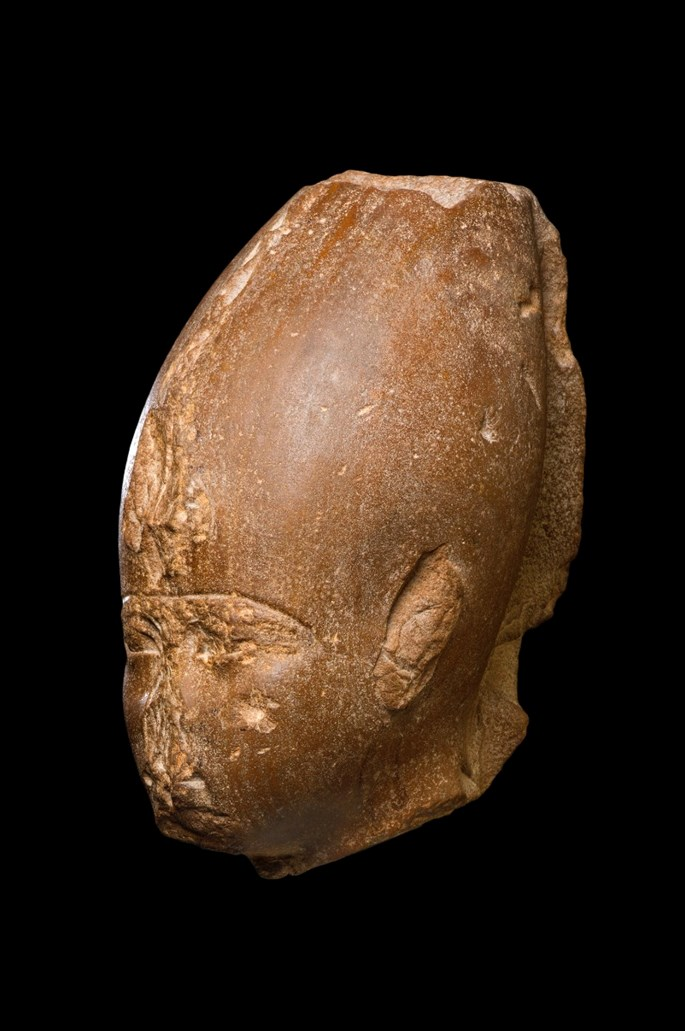 Head of a Pharaoh | MasterArt