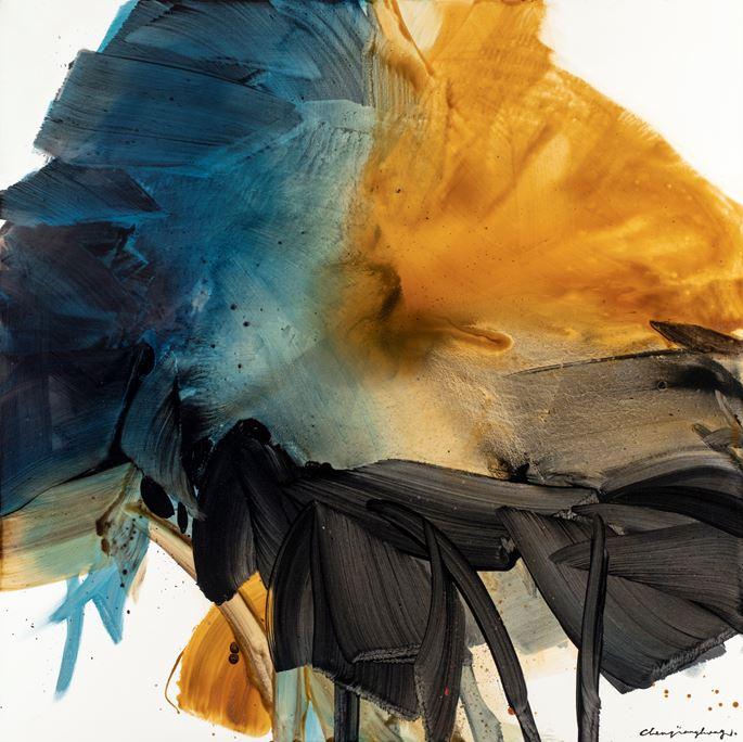 Jiang-Hong Chen - Untitled | MasterArt